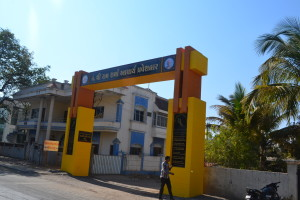 ram sharma acharya gate 4