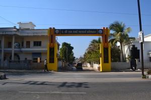 ram sharma acharya gate 8